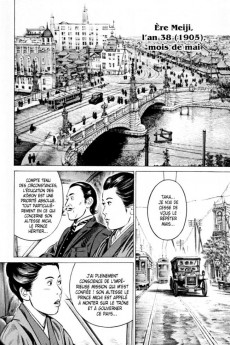 Extrait de Empereur du Japon -1- Volume 1