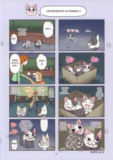 Extrait de Chi - Mon Chaton -4- Tome 4