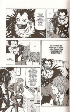 Extrait de Death Note -3b- Tome 3