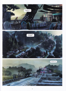 Extrait de Gung Ho -INT01- Intégrale #1
