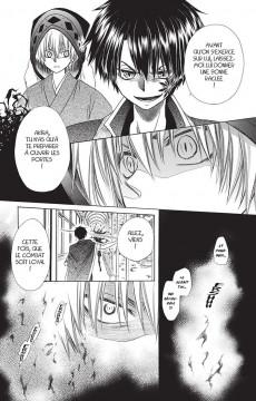Extrait de La destinée de Yuki -3- Tome 3
