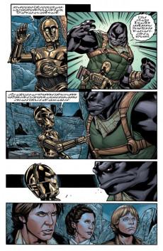 Extrait de Star Wars (Panini Comics - 2019) -8- L'Ascension de Vador