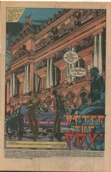 Extrait de Justice League Europe (1989) -10- Easy Money!