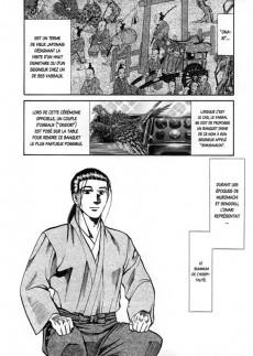 Extrait de Le chef de Nobunaga -22- Tome 22