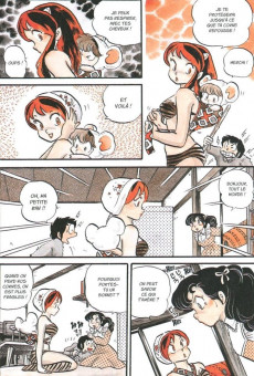 Extrait de Urusei Yatsura - Perfect Color Edition -2- Tome 2