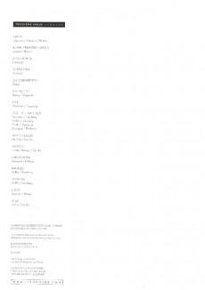 Extrait de I.R.$. puis I.R.$ -2a2011- La stratégie Hagen
