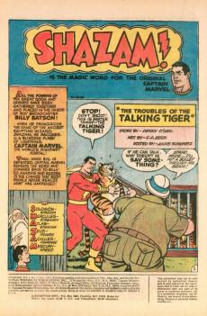 Extrait de Shazam (DC comics - 1973) -7- The Troubles of the Talking Tiger!