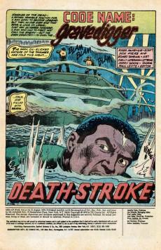 Extrait de Men of War Vol.1 (DC Comics - 1977) -8- (sans titre)