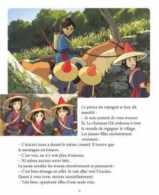 Extrait de Princesse Mononoké - Tome Roman