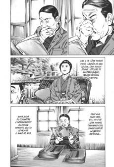 Extrait de Empereur du Japon -2- Volume 2