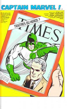 Extrait de Captain Marvel (L'intégrale) -2- L'intégrale 1969-1970