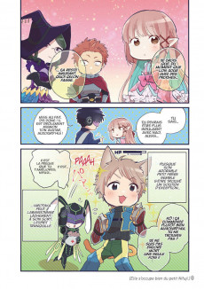 Extrait de Otaku Otaku -7- Tome 7