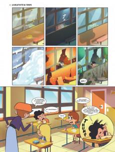 Extrait de Le monde selon Kev -2- La frisée de l'école