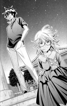 Extrait de Fureru to Kikoeru -4- Volume 4