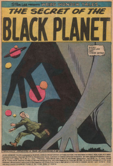 Extrait de Weird Wonder Tales (Marvel Comics - 1973) -4- It Lurks Behind the Wall!