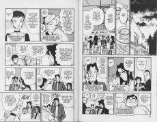 Extrait de Détective Conan -5a- Tome 5