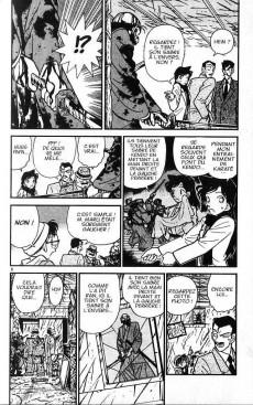 Extrait de Détective Conan -6a- Tome 6