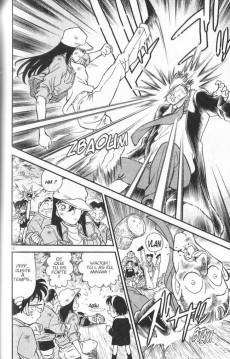 Extrait de Détective Conan -15a- Tome 15