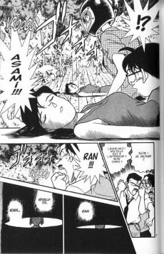 Extrait de Détective Conan -18a- Tome 18