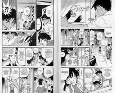 Extrait de Détective Conan -22a- Tome 22