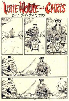 Extrait de What the..?! (Marvel comics - 1988) -4- Mutant Beach Party Part Two!