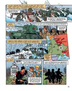Extrait de La 2de Guerre Mondiale racontée aux enfants -2- Tome 2