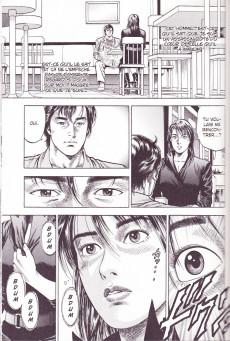 Extrait de Angel Heart - 1st Season -2a2020- Volume 2