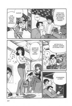 Extrait de Maison Ikkoku (Perfect Edition) -3- Tome 3