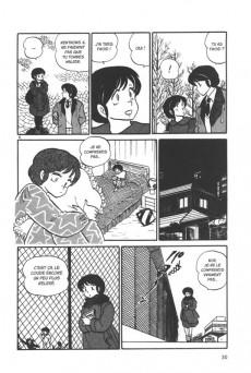 Extrait de Maison Ikkoku (Perfect Edition) -4- Tome 4