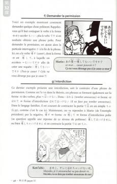 Extrait de (DOC) Études et essais divers - Cours intermédiaire de japonais au travers du manga