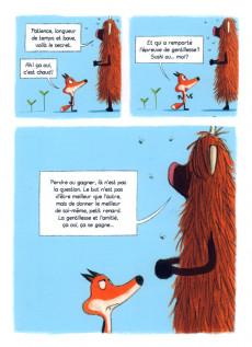 Extrait de Super-super-renard -1- Leçon 1 : Gentil comme l'escargot