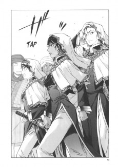 Extrait de Magus of the Library -4- Tome 4