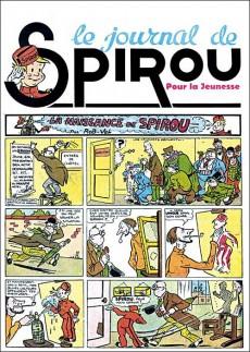 Extrait de Spirou et Fantasio -2- (Divers) -H- Les mémoires de spirou