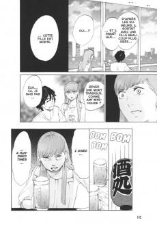 Extrait de Tokyo Tarareba Girls -2- Tome 2