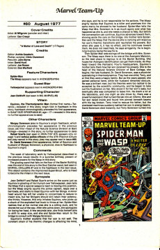 Extrait de The official Marvel index to Marvel Team-Up (1986) -4- Issue # 4