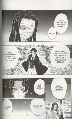 Extrait de Demon Slayer - Kimetsu no yaiba -16- Tome 16