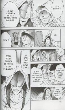 Extrait de Promised Neverland (The) -19- La note maximale