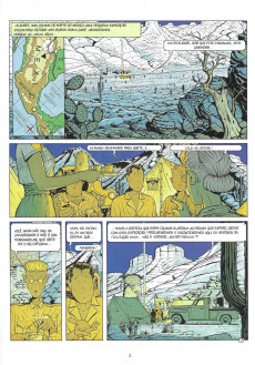 Extrait de Adler (en portugais) -3-