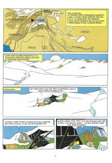 Extrait de Adler (en portugais) -1- O avião do Nanga