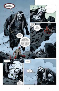 Extrait de Hellboy (Les Dossiers secrets de) -2- Koshchei - Le Sans-mort