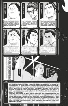 Extrait de Hinomaru Sumo -21- Tome 21