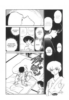Extrait de Maison Ikkoku (Perfect Edition) -7- Tome 7