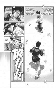 Extrait de Ippo - Saison 6 - The Fighting! -8- Tome 8