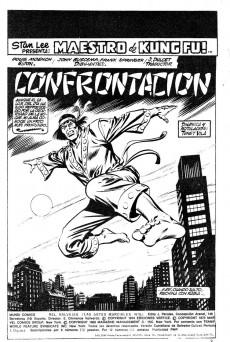 Extrait de Relatos salvages - Artes marciales Vol. 1 -5- Confrontacion