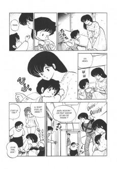 Extrait de Maison Ikkoku (Perfect Edition) -9- Tome 9
