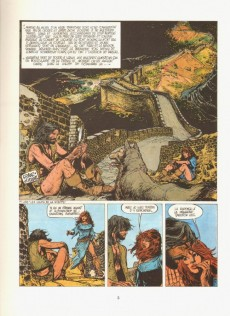 Extrait de Jugurtha -7- La grande muraille