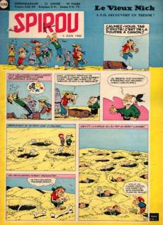 Extrait de (Recueil) Spirou (Album du journal) -77- Spirou album du journal