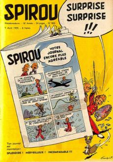 Extrait de (Recueil) Spirou (Album du journal) -53- Spirou album du journal