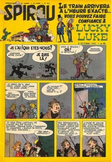 Extrait de (Recueil) Spirou (Album du journal) -55- Spirou album du journal