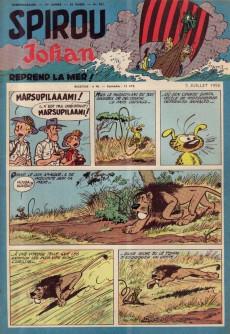 Extrait de (Recueil) Spirou (Album du journal) -58- Spirou album du journal